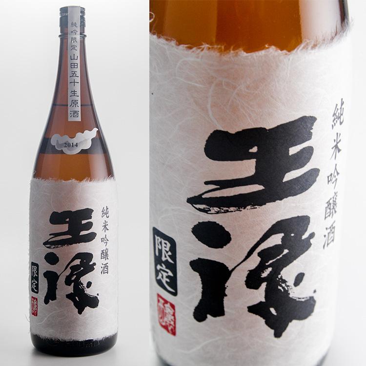 f:id:shi-shi-shimane:20170410132339p:plain