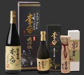 f:id:shi-shi-shimane:20170410132715p:plain