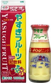 f:id:shi-shi-shimane:20170412125044p:plain