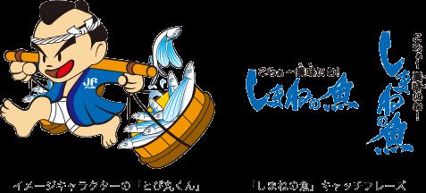f:id:shi-shi-shimane:20170412130307p:plain