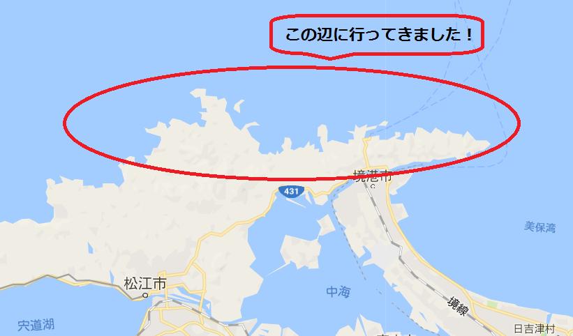 f:id:shi-shi-shimane:20170508103911p:plain