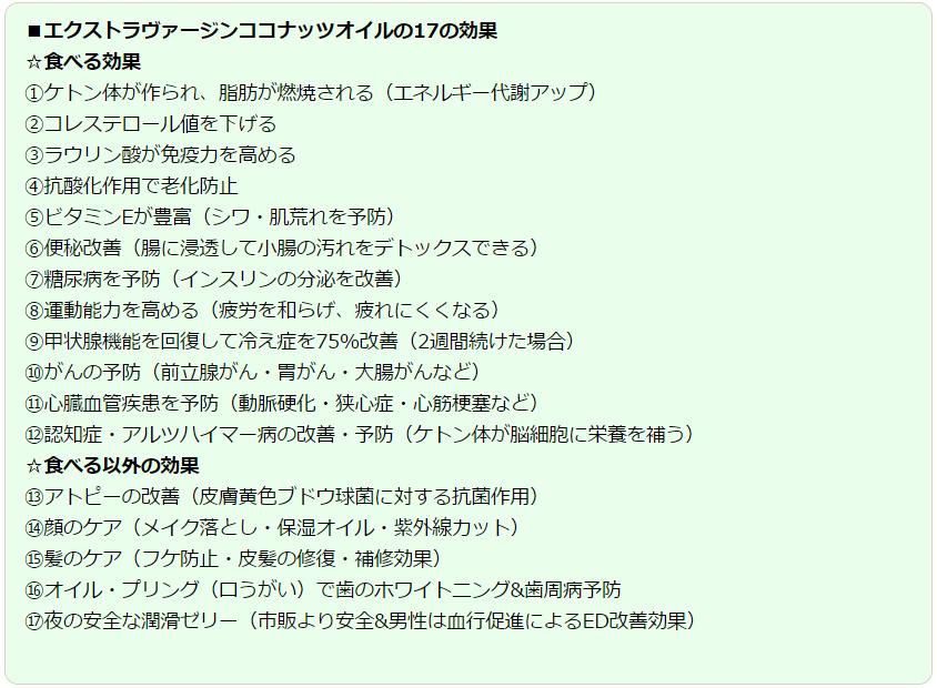 f:id:shi-shi-shimane:20170531100355p:plain