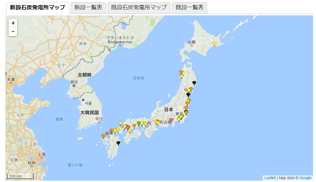 f:id:shi-shi-shimane:20170601082853p:plain