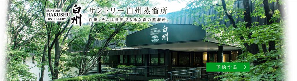 f:id:shi-shi-shimane:20170605092845p:plain