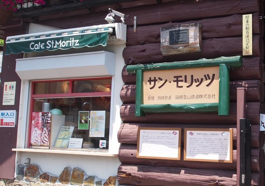 f:id:shi-shi-shimane:20170608144956p:plain
