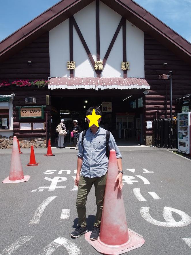 f:id:shi-shi-shimane:20170608145632p:plain