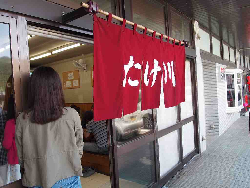 f:id:shi-shi-shimane:20170616183158j:plain