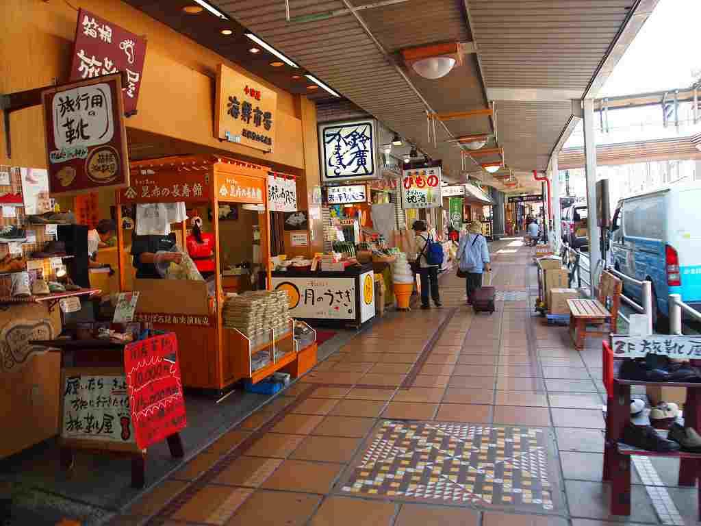 f:id:shi-shi-shimane:20170616183421j:plain