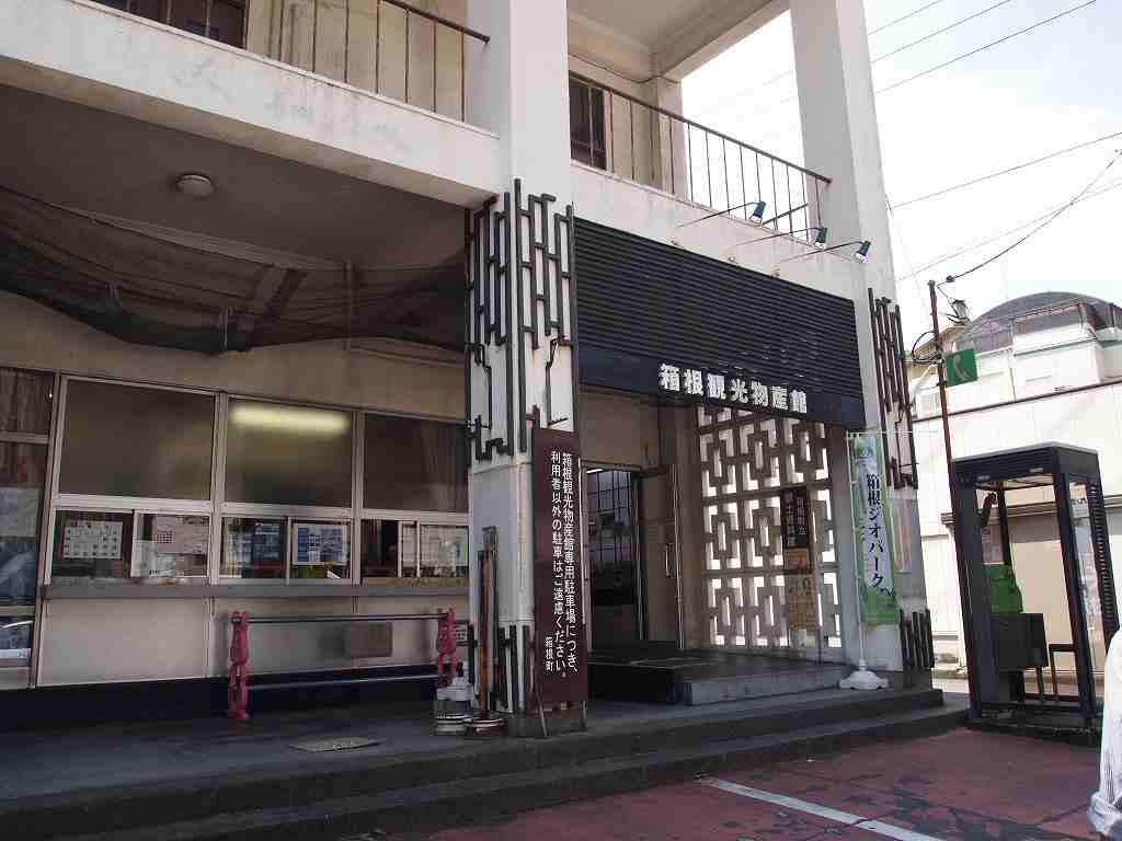 f:id:shi-shi-shimane:20170616183458j:plain