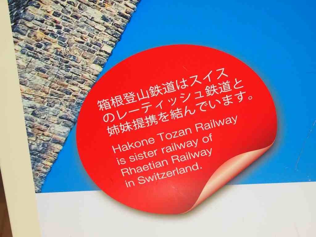 f:id:shi-shi-shimane:20170616183528j:plain