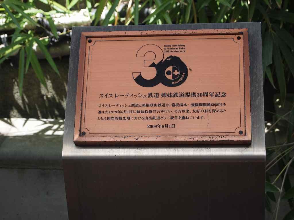 f:id:shi-shi-shimane:20170616183612j:plain