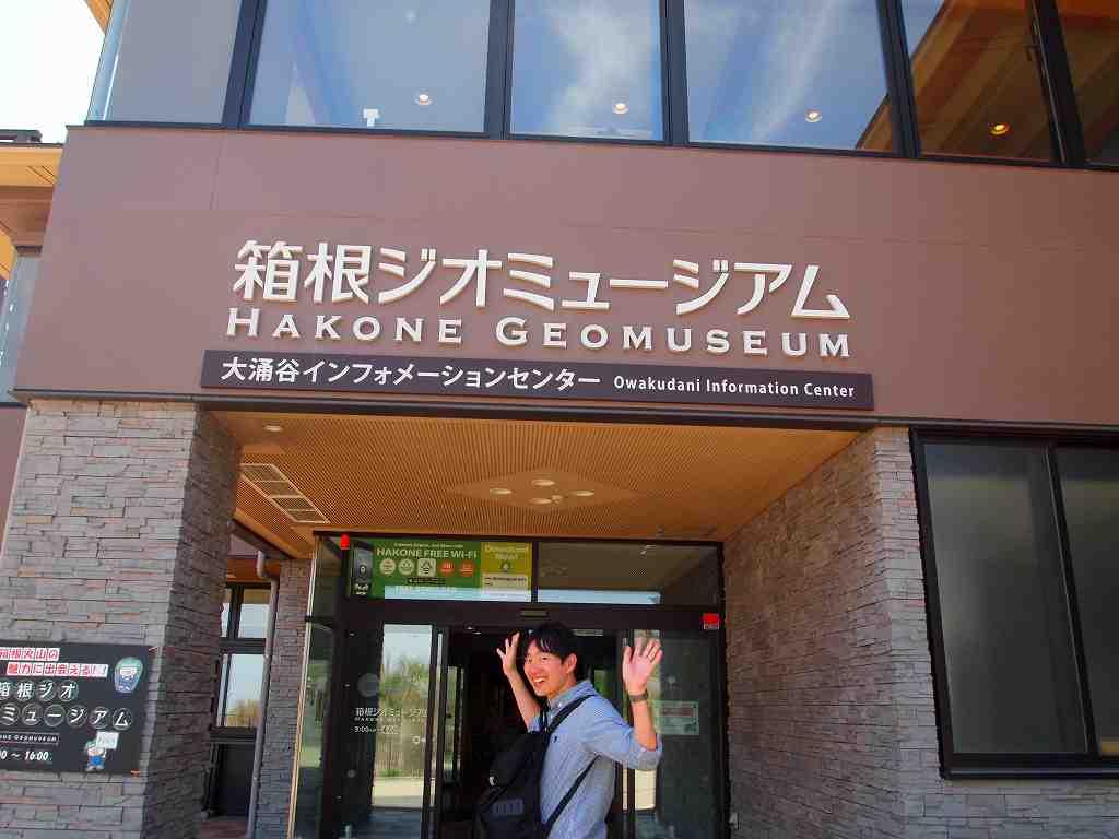 f:id:shi-shi-shimane:20170616183758j:plain