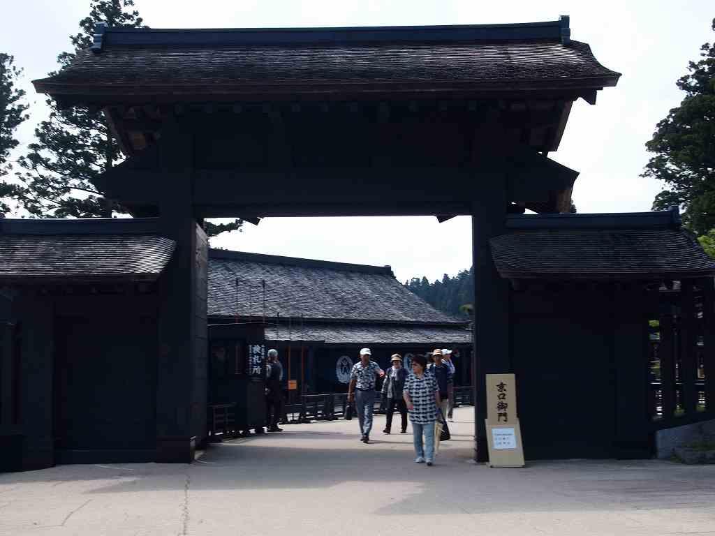 f:id:shi-shi-shimane:20170616183910j:plain
