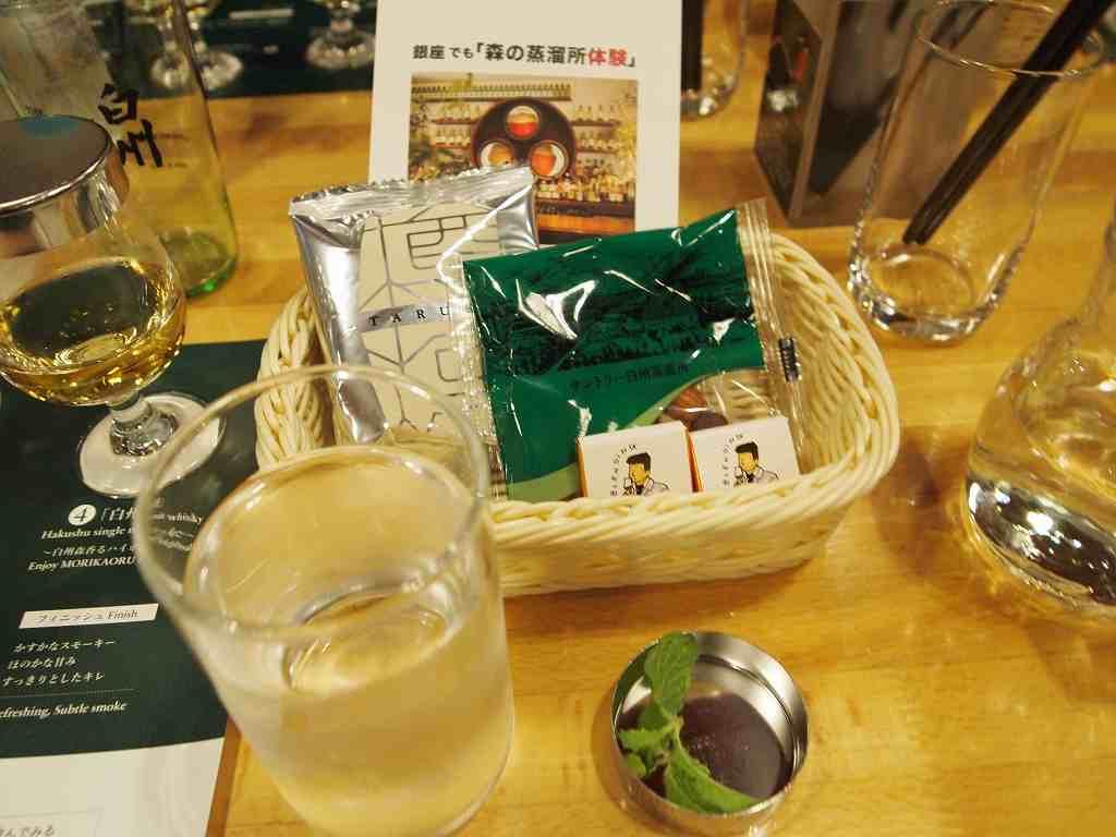 f:id:shi-shi-shimane:20170616184853j:plain