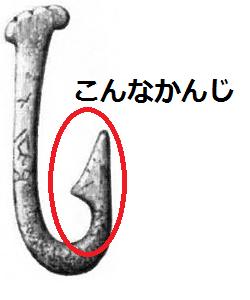 f:id:shi-shi-shimane:20170619134650p:plain