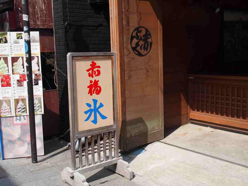 f:id:shi-shi-shimane:20170712081451j:plain