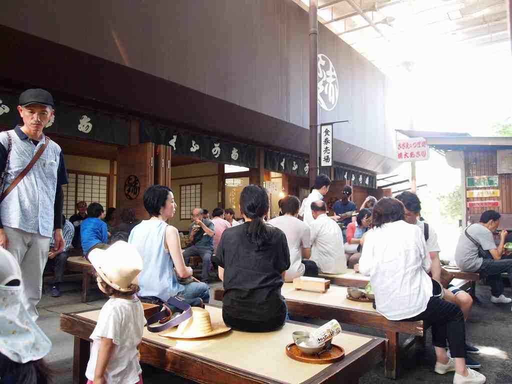 f:id:shi-shi-shimane:20170712084249j:plain