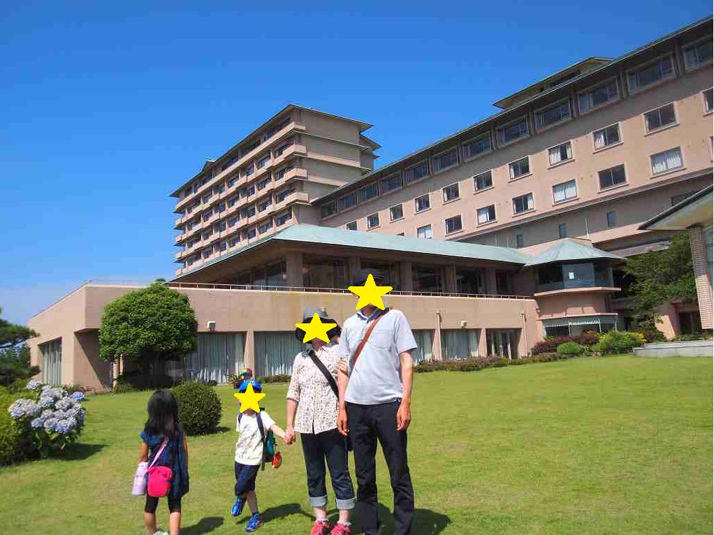 f:id:shi-shi-shimane:20170712170346p:plain