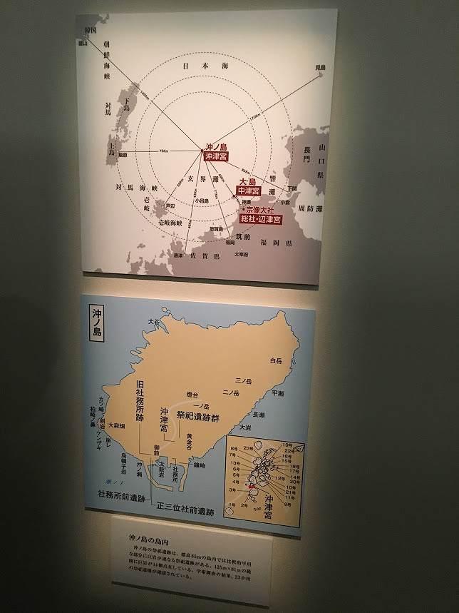 f:id:shi-shi-shimane:20170731155744j:plain