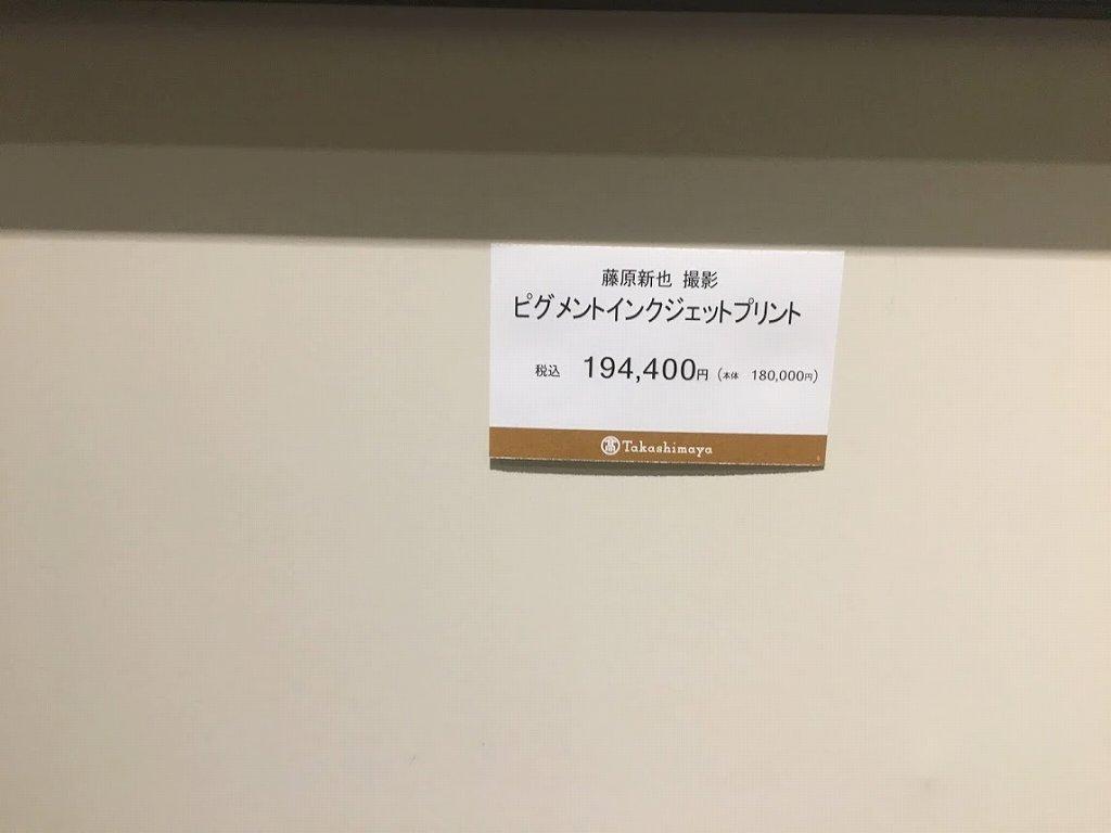 f:id:shi-shi-shimane:20170731171706j:plain