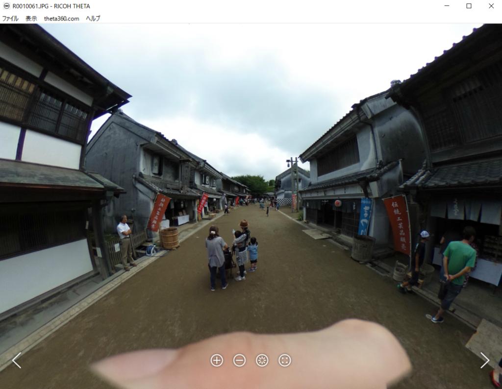 f:id:shi-shi-shimane:20170814134150p:plain