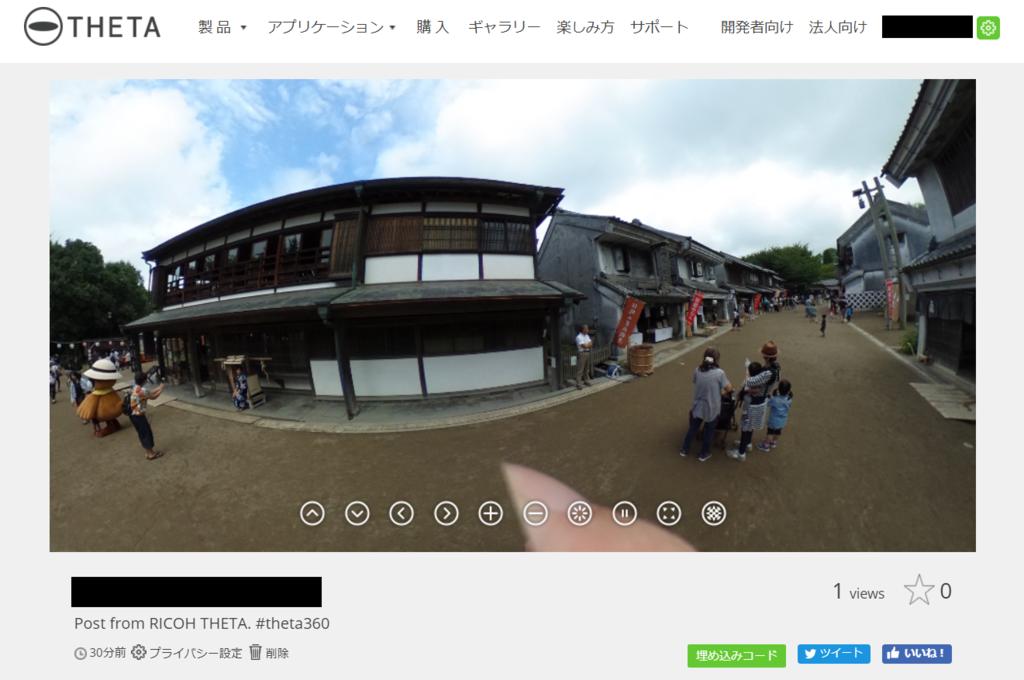 f:id:shi-shi-shimane:20170814134633p:plain