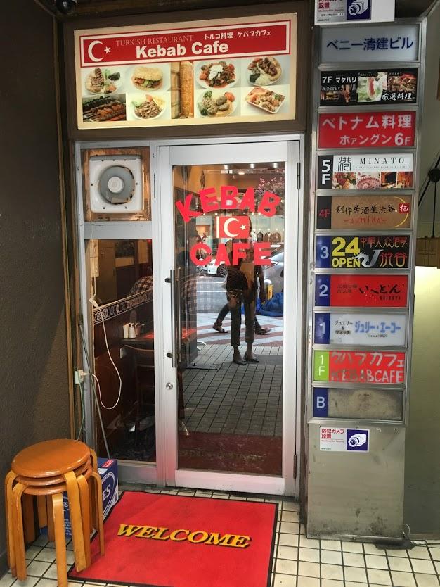 f:id:shi-shi-shimane:20170822155720j:plain