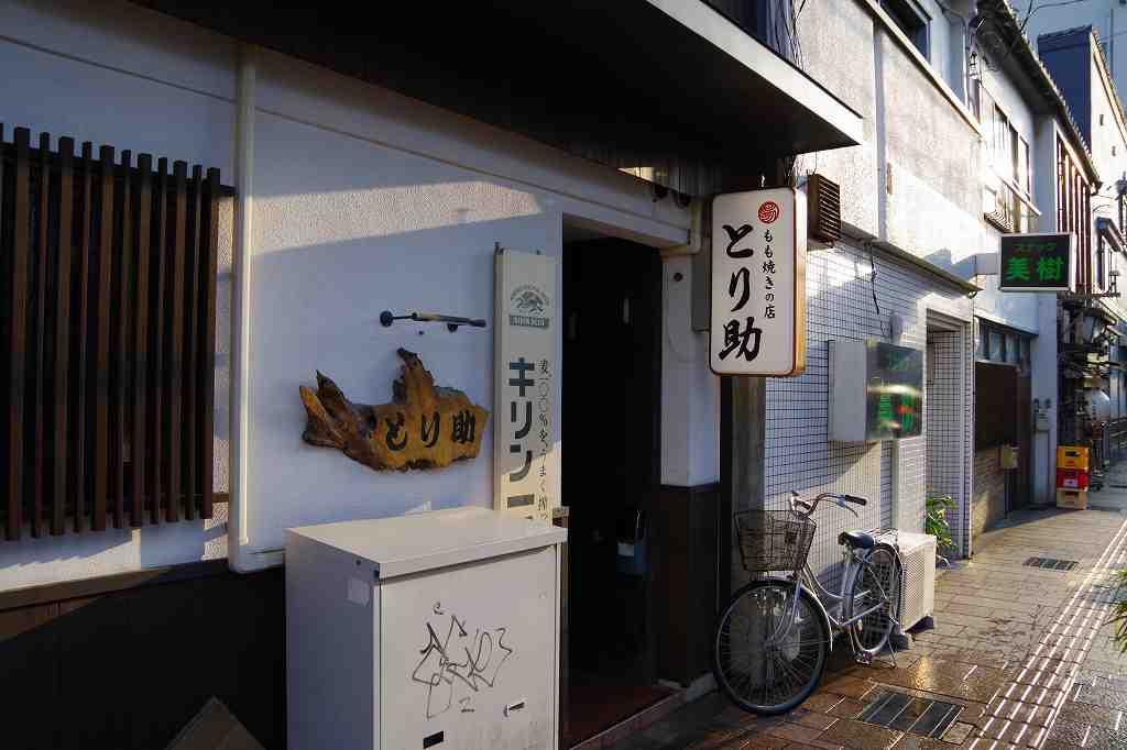 f:id:shi-shi-shimane:20170907154335j:plain