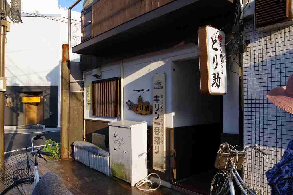 f:id:shi-shi-shimane:20170907154544j:plain