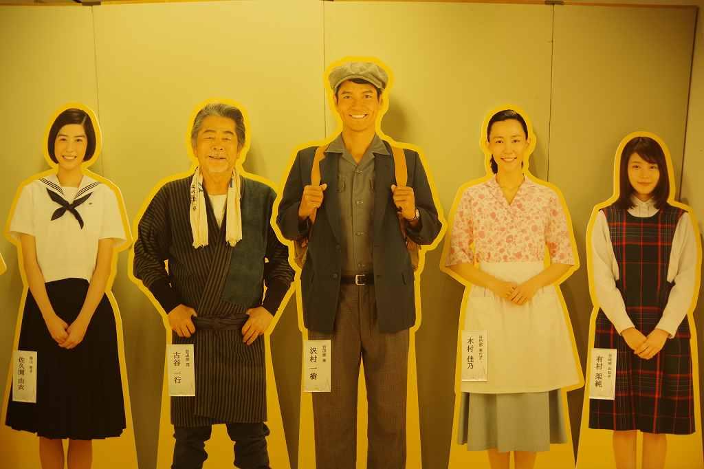 f:id:shi-shi-shimane:20170912083312j:plain