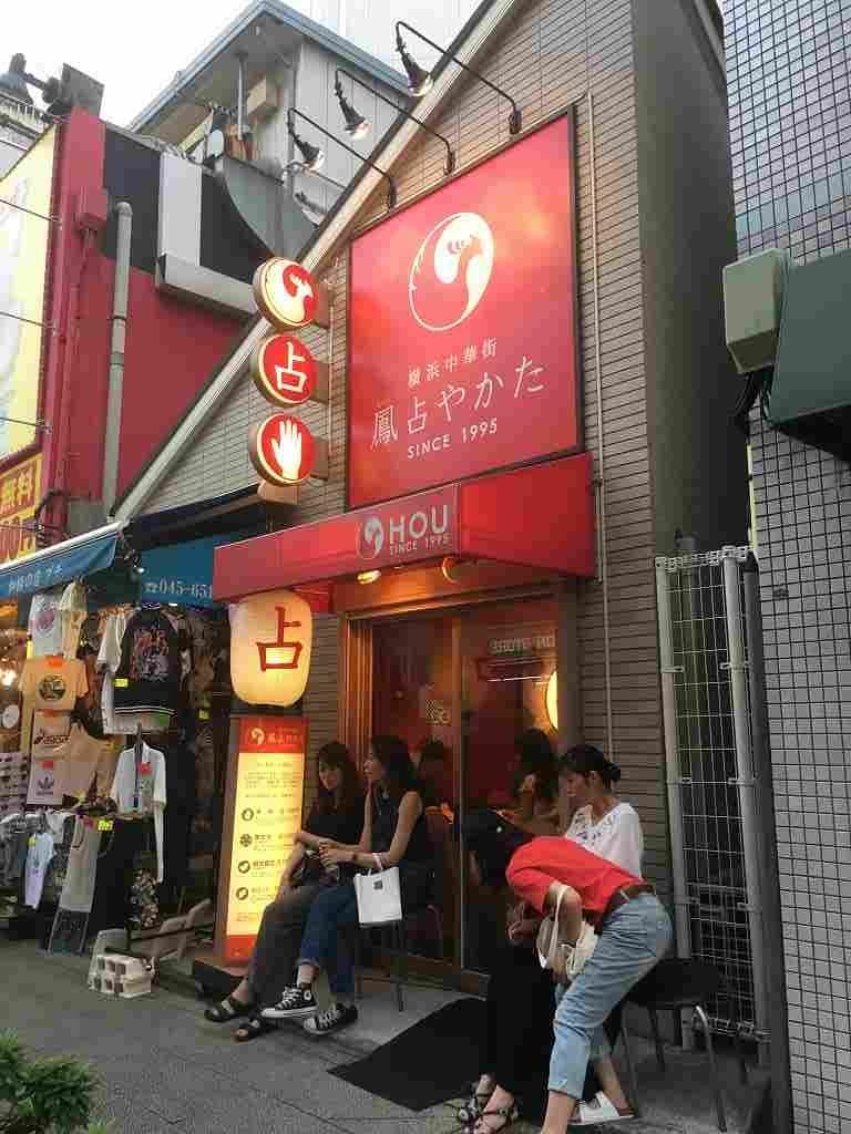 f:id:shi-shi-shimane:20170914073854j:plain