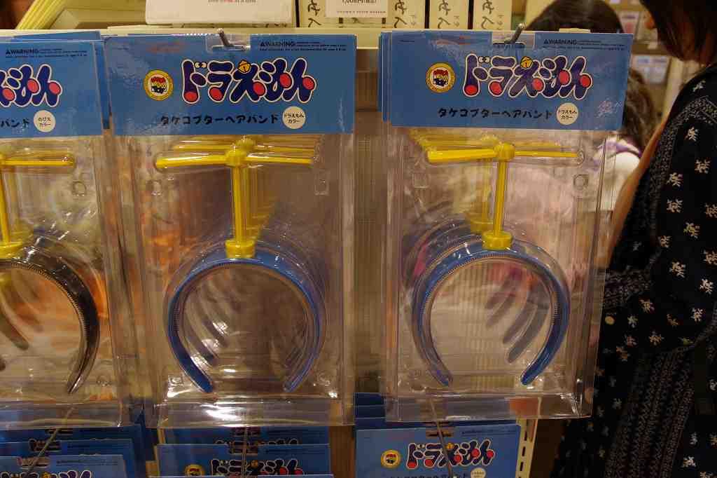f:id:shi-shi-shimane:20170920122317j:plain