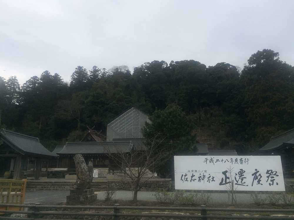 f:id:shi-shi-shimane:20170922083449j:plain