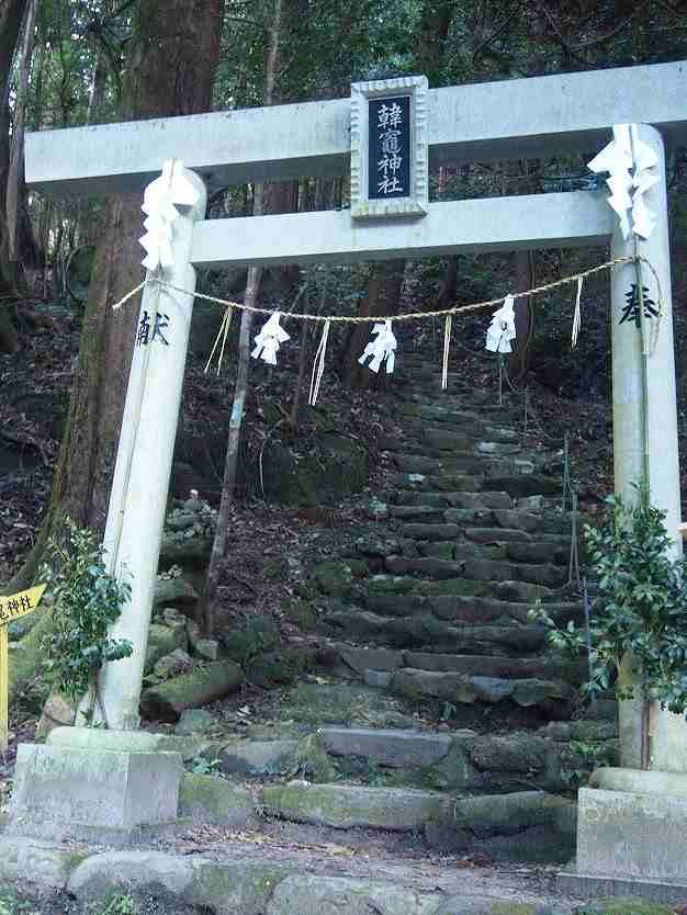 f:id:shi-shi-shimane:20170922084724j:plain