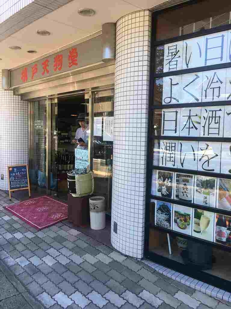 f:id:shi-shi-shimane:20170926160331j:plain