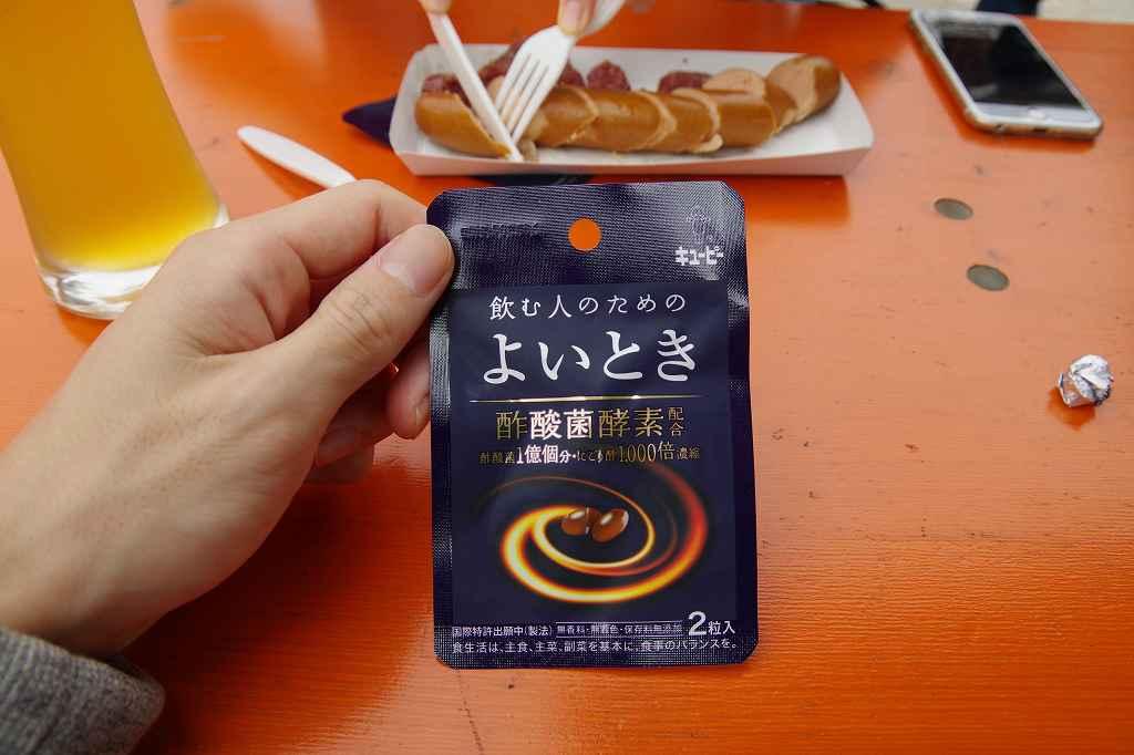 f:id:shi-shi-shimane:20171001045321j:plain