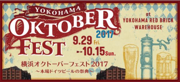 f:id:shi-shi-shimane:20171001052104p:plain