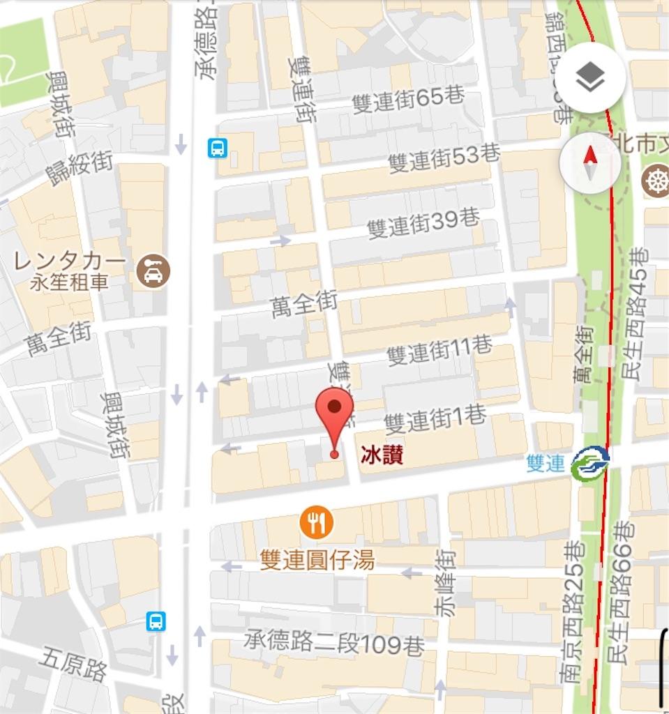 f:id:shi-shi-shimane:20171006235956j:image