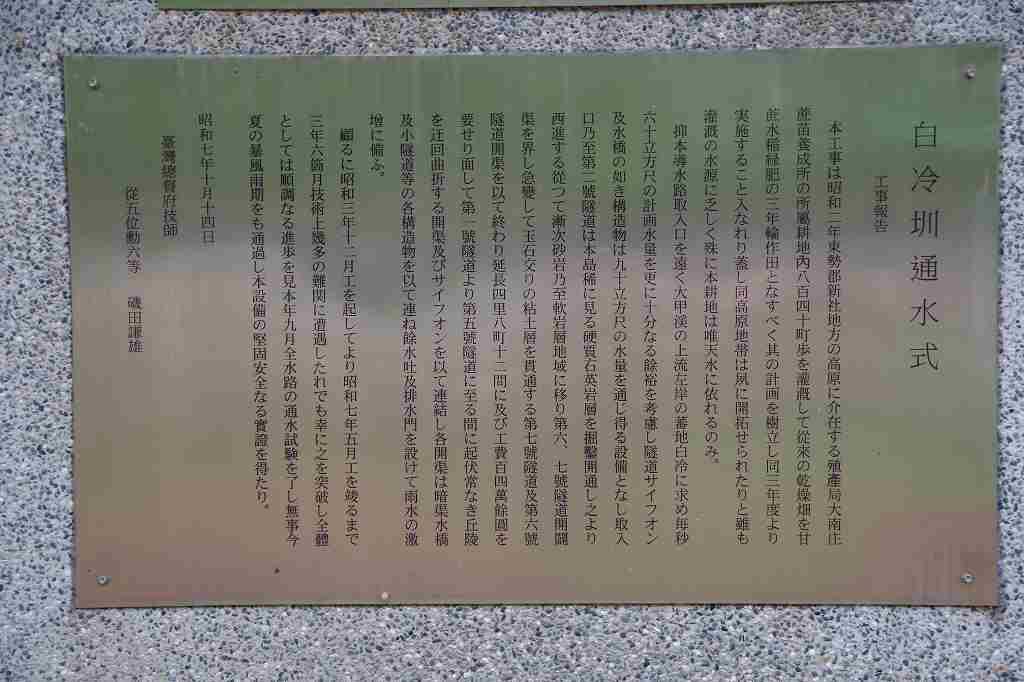 f:id:shi-shi-shimane:20171011213037j:plain