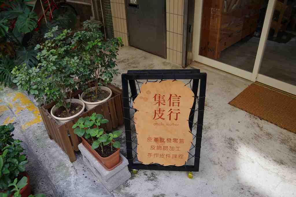 f:id:shi-shi-shimane:20171012094314j:plain