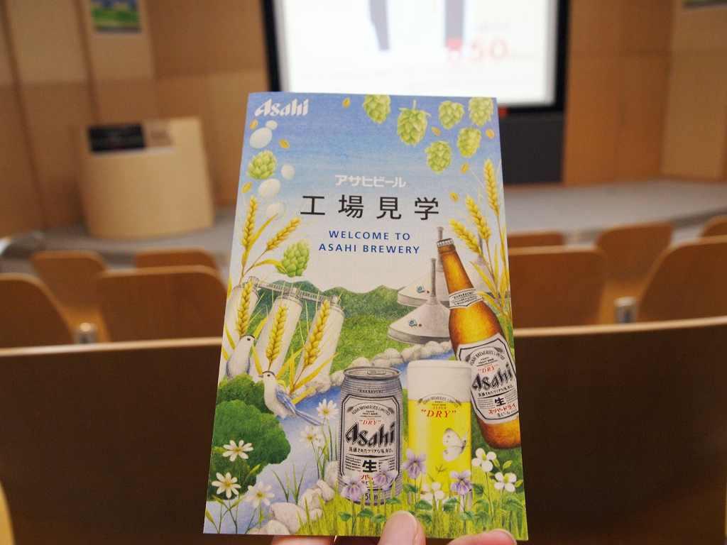 f:id:shi-shi-shimane:20171019035907j:plain