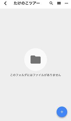 f:id:shi-shi-shimane:20171108142424p:plain