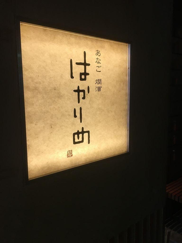 f:id:shi-shi-shimane:20171116154427j:plain