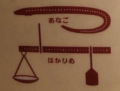 f:id:shi-shi-shimane:20171116155051j:plain