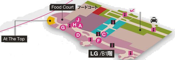 f:id:shi-shi-shimane:20180112163939p:plain