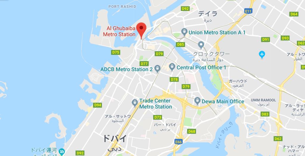 f:id:shi-shi-shimane:20180113153123p:plain