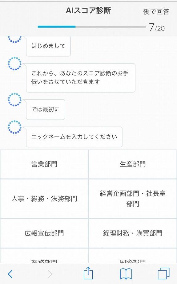 f:id:shi-shi-shimane:20180306170140j:plain