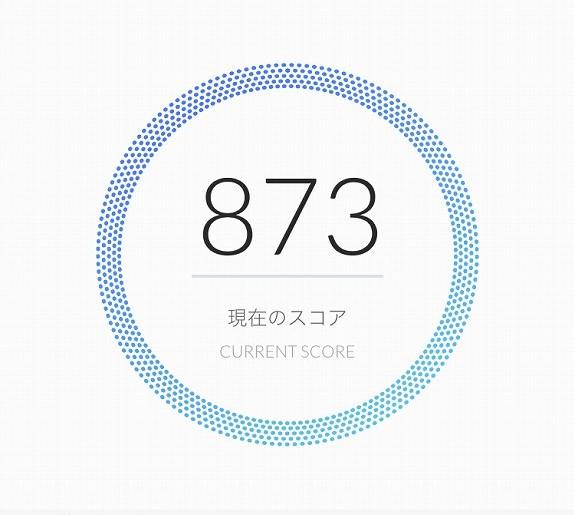 f:id:shi-shi-shimane:20180306171812j:plain