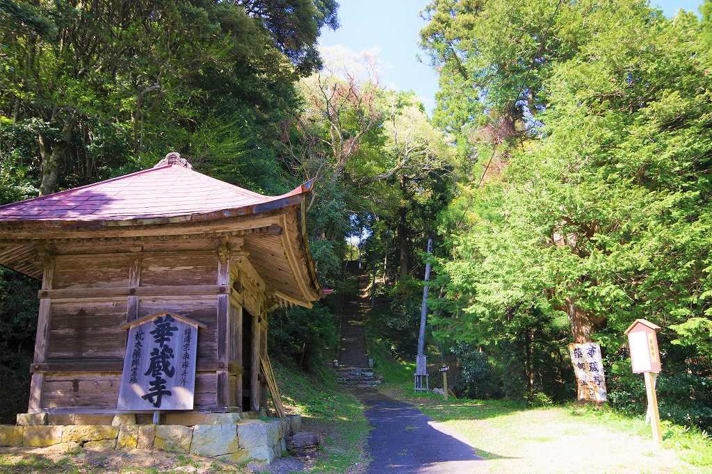 f:id:shi-shi-shimane:20180422190521j:plain