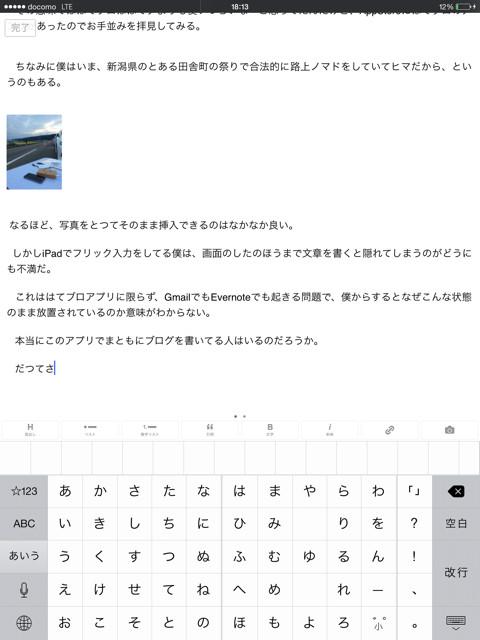 f:id:shi3z:20140909181430j:plain